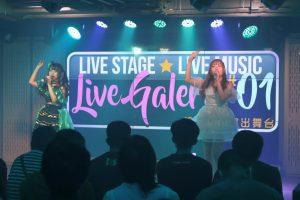 Live Galerie #01